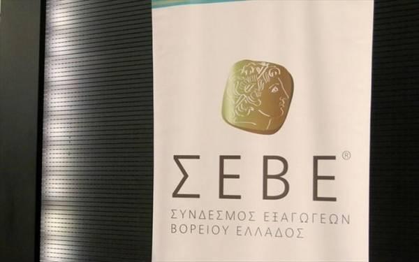 ΣΕΒΕ: Έξι προτεινόμενα μέτρα στήριξης των επιχειρήσεων