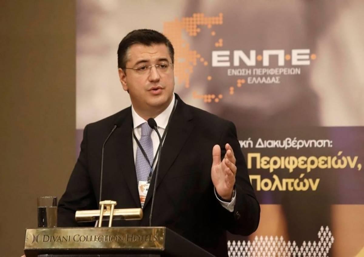 Αποτέλεσμα εικόνας για Ο Περιφερειάρχης Κεντρικής Μακεδονίας Απόστολος Τζιτζικώστας εξελέγη σήμερα νέος Πρόεδρος της Ένωσης Περιφερειών Ελλάδας