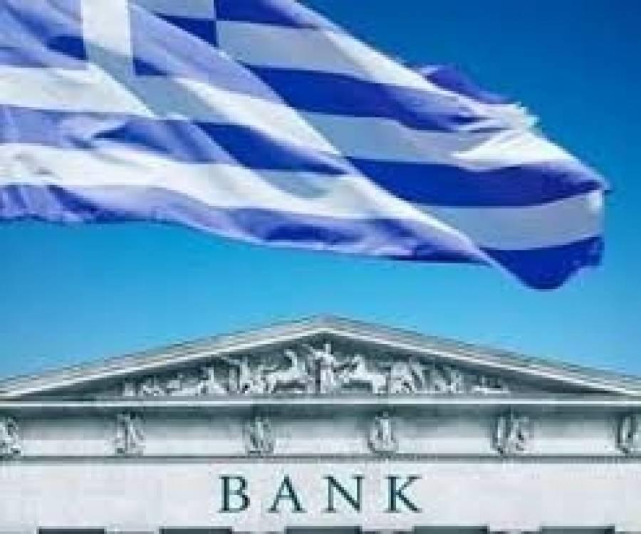 Αισιόδοξοι οι τραπεζίτες για το 2019