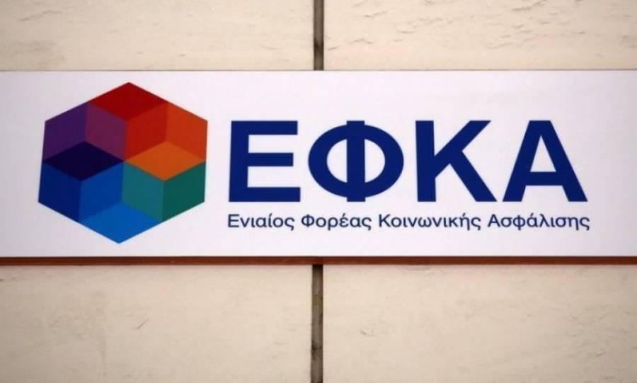 e-ΕΦΚΑ: 6+1 ψηφιακές υπηρεσίες αποκλειστικά για συνταξιούχους