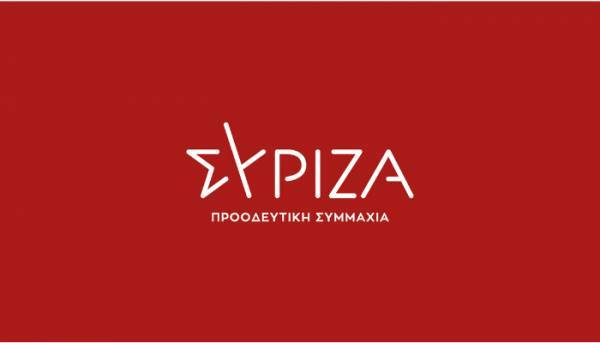 ΣΥΡΙΖΑ: Σχέδιο αποδόμησης του ΔΕΔΔΗΕ στο πλαίσιο της ιδιωτικοποίησής του