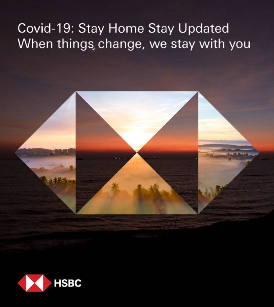 "H HSBC λανσάρει τη νέα υπηρεσία ""Stay Home Stay Updated"" για τους Premier πελάτες της"