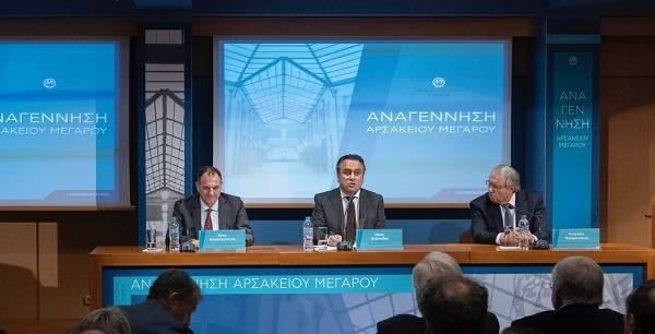 Επένδυση 12 εκατ. ευρώ για την αναμόρφωση του Αρσακείου Μεγάρου