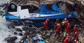 Περού: Τουλάχιστον 44 νεκροί από πτώση λεωφορείου σε φαράγγι