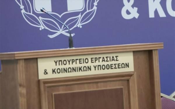 Αποζημίωση ειδικού σκοπού: Πληρωμές 17,7 εκατ. ευρώ σε καλλιτέχνες