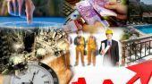 Ποιοι βιομηχανικοί κλάδοι ανέκαμψαν το πρώτο εξάμηνο του '14