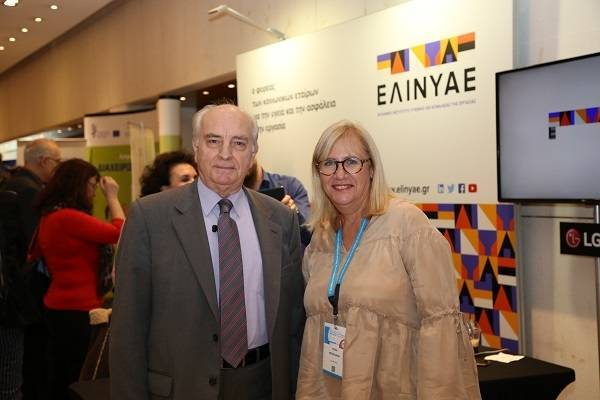 Ολοκληρώθηκε το δεύτερο συνέδριο του ΕΛΙΝΥΑΕ-Συνεργασία με ΟΑΕΔ