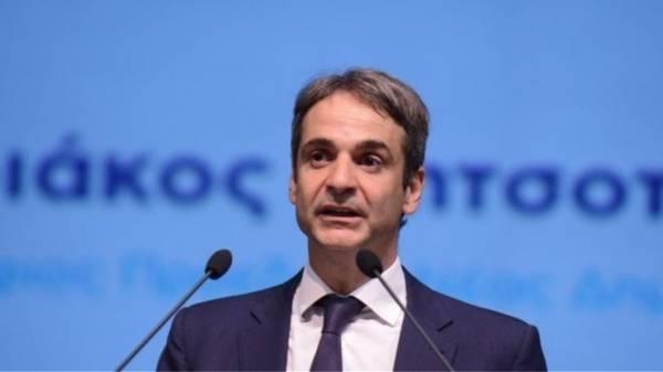 Στη Σύνοδο Κορυφής του ΕΛΚ ο Μητσοτάκης