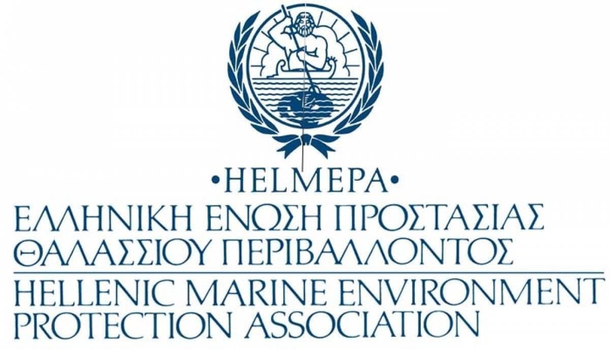 Τα πρώτα Ναυτιλιακά Σεμινάρια του 2019 της HELMEPA