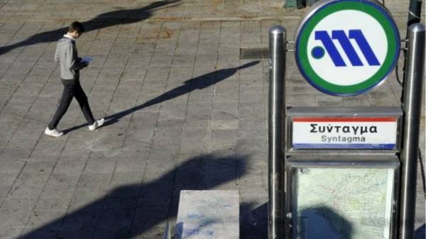 Ολοκληρώθηκε το συλλαλητήριο των συνταξιούχων-Ανοιχτό το Μετρό στο Σύνταγμα