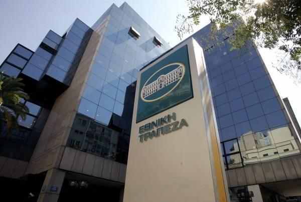 H Εθνική Τράπεζα βραβεύει τους πρωταγωνιστές της καινοτομίας-τεχνολογίας