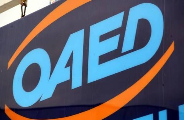 ΟΑΕΔ: Νέο επίδομα σε επαγγελματίες