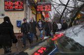 Ρωσία: Ανάπτυξη 2,5% στο δεύτερο τρίμηνο