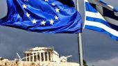 Κομισιόν: Απόφαση της ελληνικής κυβέρνησης η κατάσχεση από συντάξεις για οφειλές!