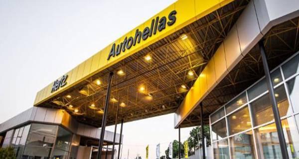 Autohellas: Σύστασης κοινοπραξίας για την ανάπτυξη φωτοβολταϊκού σταθμού