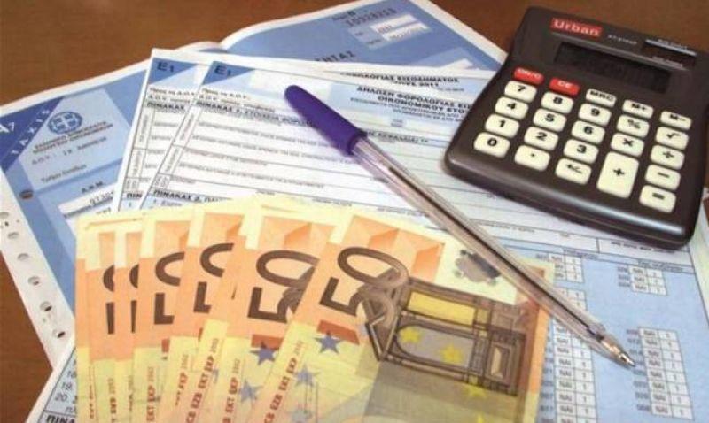 Φορολογικές προεκτάσεις σε κοινούς τραπεζικούς λογαριασμούς