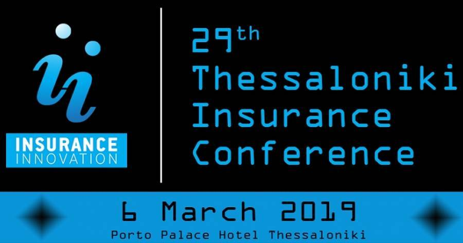 29th Thessaloniki Insurance Conference: «Η Διαμεσολάβηση στη νέα Ψηφιακή Εποχή»