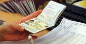 Άδειες παραμονής στην Ελλάδα μόνο για αλλοδαπούς... μασέρ και μοναχούς