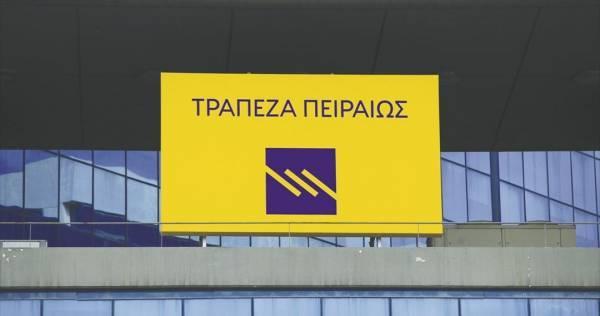 Υπερκαλύφθηκε το «πράσινο» ομόλογο της Πειραιώς-Προσφορές άνω των €850 εκατ. (upd)