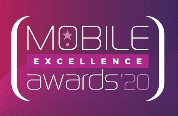 INTERAMERICAN: Βράβευση του Medi ON στα Mobile Excellence Awards