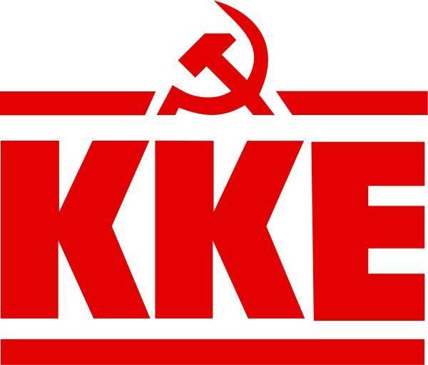 ΚΚΕ: Απαράδεκτη, ανήθικη και καταδικαστέα η ανάρτηση Πολάκη