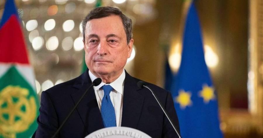 Ο Ντράγκι αποφάσισε να μη λάβει τον πρωθυπουργικό μισθό