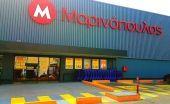 Ποιες επιχειρήσεις θα «ζημιωθούν» από το σχέδιο για τη Μαρινόπουλος