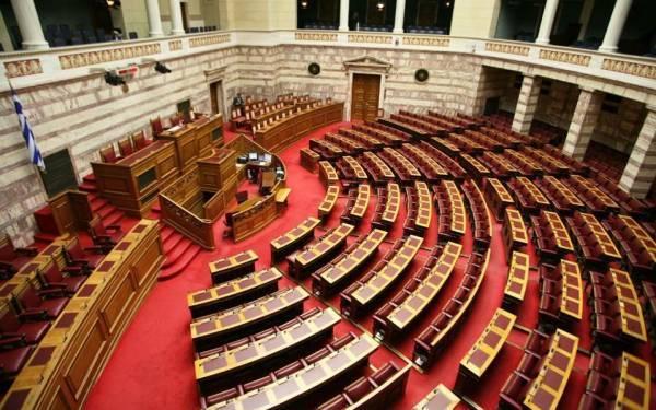 Στη Βουλή το σχέδιο νόμου για το ξέπλυμα μαύρου χρήματος
