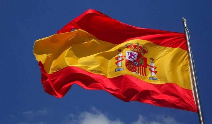 Ισπανία: Πρώην στελέχη του Σοσιαλιστικού Κόμματος καταδικάστηκαν σε υπόθεση διαφθοράς