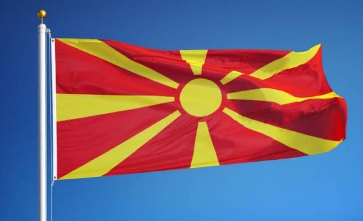 Βόρεια Μακεδονία: Στο «μικροσκόπιο» του Συμβουλίου Ευρώπης, για διαφθορά!