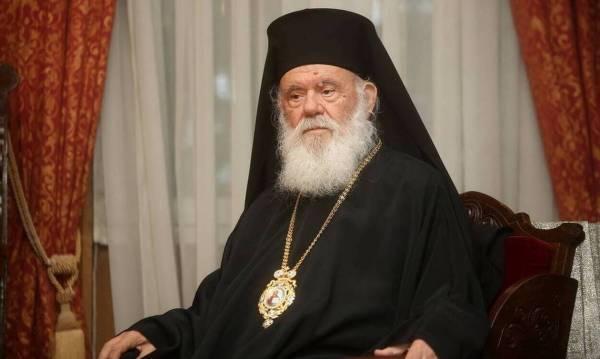 Ιερώνυμος: Η εργαλειοποίηση της θρησκείας χαρακτηρίζει αυτόν που την επιχειρεί