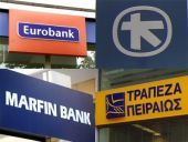 Μαστίγιο στις τράπεζες από Moodys και HSBC
