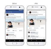 Το facebook κάνει... λίφτινγκ-Ποιες νέες αλλαγές έρχονται
