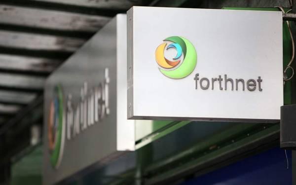 Forthnet: Στο 96,83% το ποσοστό της Νewco United Group
