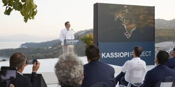 Μητσοτάκης: Γρήγορες διαδικασίες για τους επενδυτές-Η «ταυτότητα» του Kassiopi Project