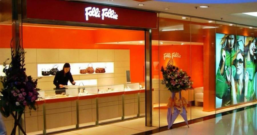 58df90e0b2 Folli Follie Διορίστηκαν δύο νέα στελέχη στη θυγατρική της στην Ασία