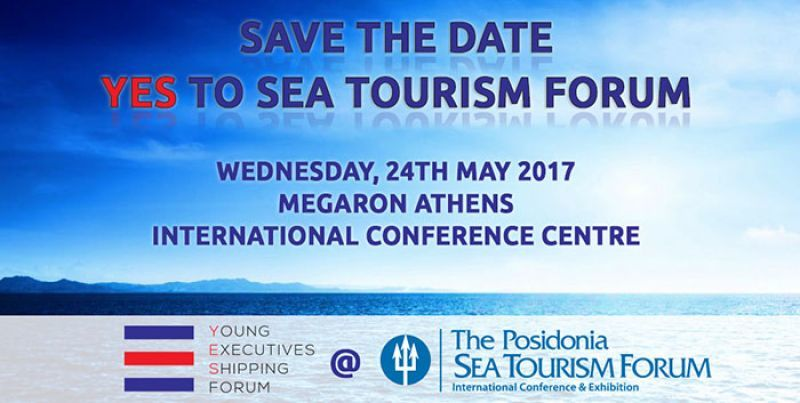 Λέμε... yes to sea tourism