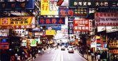 Κίνα: Μεγαλύτεροι των εκτιμήσεων οι ρυθμοί ανάπτυξης στο α' τρίμηνο