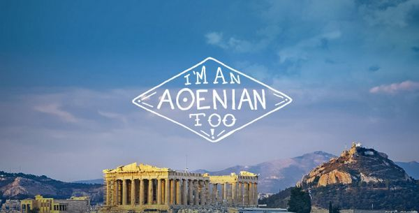 """I'm an Aθenian too"" -  ""Perhaψ you're an Aθenian too!"" - Η Αθήνα ανακάμπτει"