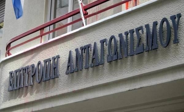 Υπουργείο Οικονομικών: Σχηματίστηκε η νέα Επιτροπή Ανταγωνισμού