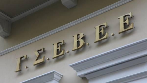 ΓΣΕΒΕΕ: Στα μέτρα προστασίας και οι ΚΑΔ κύριας δραστηριότητας υποκαταστημάτων