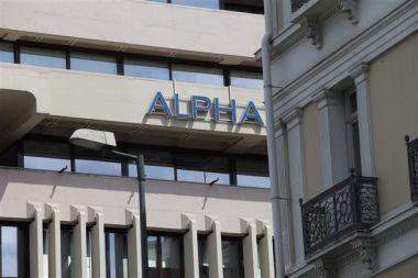 Alpha Αστικά Ακίνητα: Ζημιές 6,2 εκατ. το α' εξάμηνο