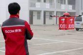 Όταν τα drones ανοίγουν το δρόμο για εμπορικές συμφωνίες