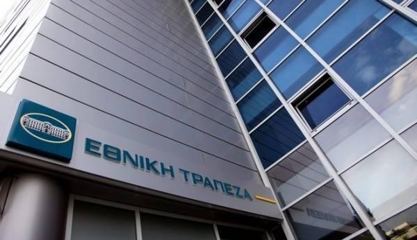 Η ΕΤΕ πωλεί χαρτοφυλάκιο μη εξυπηρετούμενων δανείων σε CarVal-Intrum