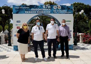 Γεωργιάδης: Επισκέφθηκε την 67η Ανθοκομική Έκθεση Κηφισιάς