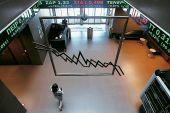 Χ.Α.: Εγκρίθηκε η εισαγωγή ΣΜΕ της Attica Bank