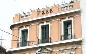ΓΣΕΕ: Υποκριτική και εξόχως προβοκατόρικη η στάση Τσίπρα