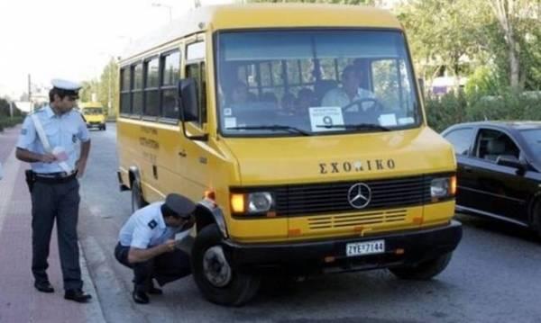 Έλεγχοι σε σχολικά λεωφορεία- Διαπιστώθηκαν 413 παραβάσεις
