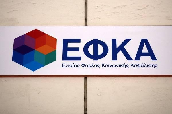 ΕΦΚΑ: Παράταση στην πληρωμή των εισφορών του Σεπτεμβρίου