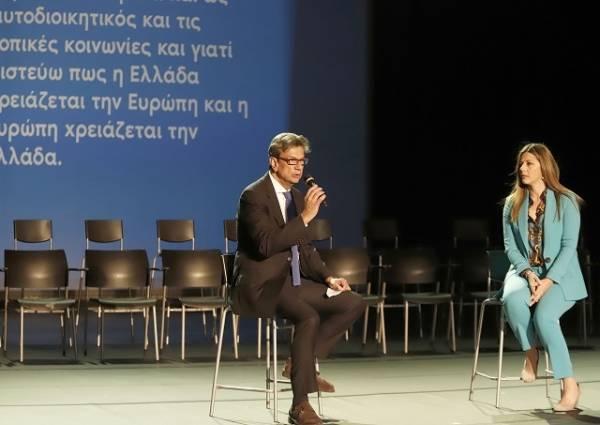 Μ.Αγγελόπουλος:Πάρτε μια θέση πιο κοντά στην Ευρώπη,με την ψήφο σας